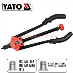 YATO YT-36127 Πριτσιναδόρος για πριτσίνια με σπείρωμα