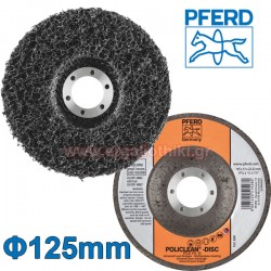 PFERD POLICLEAN DISC PCLD 125-13 Δίσκος καθαρισμού