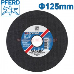 PFERD SG-ELASTIC EHT 125-1.0 INOX Δίσκος κοπής
