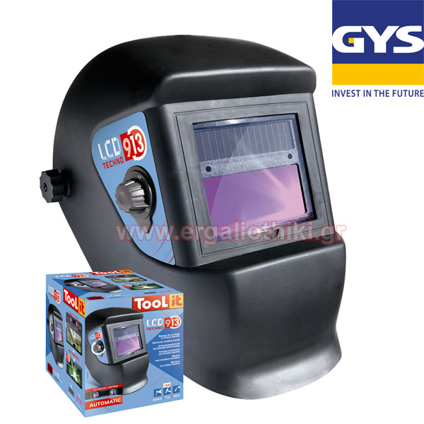 GYS LCD TECHNO 9/13 Ηλεκτρονική Μάσκα Ηλεκτροκόλλησης