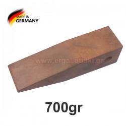 Χαβιά Γερμανίας 700gr