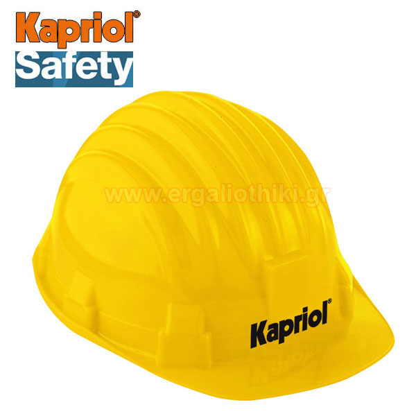 KAPRIOL 28501 Κράνος εργασίας κίτρινο