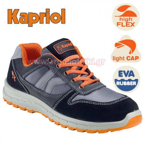 KAPRIOL DERBY Παπούτσια εργασίας γκρί S3-SRC