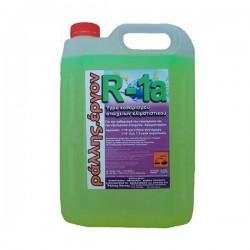 R-1a Καθαριστικό στοιχείων κλιματιστικού 4 lit