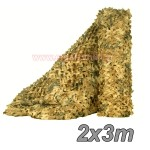 Desert Sand Δίχτυ σκίασης - παραλλαγής ερήμου 2x3m