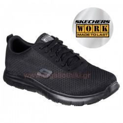 SKECHERS BENDON 77125 Παπούτσια εργασίας (χωρίς προστασία)