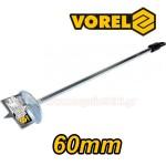 VOREL 05821 Τρυπάνι αφρομπετόν (ytong) 60mm.