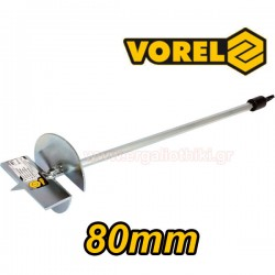 VOREL 05822 Tρυπάνι αφρομπετόν (ytong) 80mm.