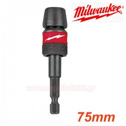 MILWAUKEE 48-28-1000 Αντάπτορας 75mm Universal QUIK-LOK για μύτες 1/4''