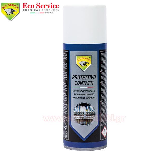 ECO SERVICE PROTETTIVO CONTATTI SPRAY Καθαρισμού ηλεκτρικών επαφών