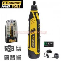 FFGROUP CMG 12V EASY Πολυεργαλείο μπαταρίας (41309)
