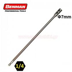 BENMAN 74665 Προέκταση για τρυπάνια φτερού