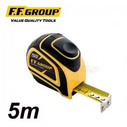 FFGROUP 38268 Μετροταινία 5m x 25mm