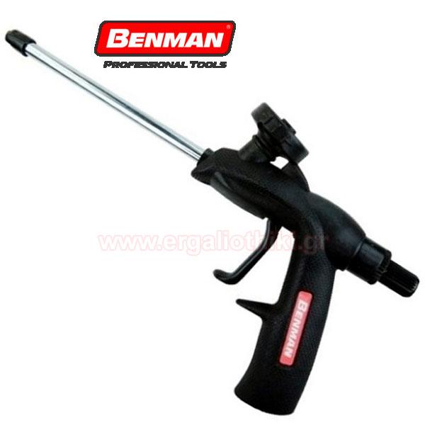 BENMAN TOOLS 77179 Πιστόλι αφρού πολυουρεθάνης