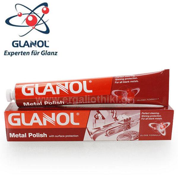 GLANOL METAL POLISH 91003 Αλοιφή γυαλίσματος μετάλλων 100ml