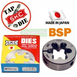 SKC Φιλιέρες σπείρωμα σωλήνος BSP Ιαπωνίας (επιλέγετε μεγέθος)