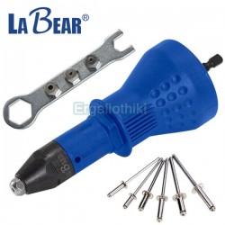 LA BEAR LB-RA48 Πριτσιναδόρος βιδολόγου