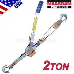 MAASDAM Pow'R Pull 144sb-6 Κρικοπάλαγκο 2 τόνων