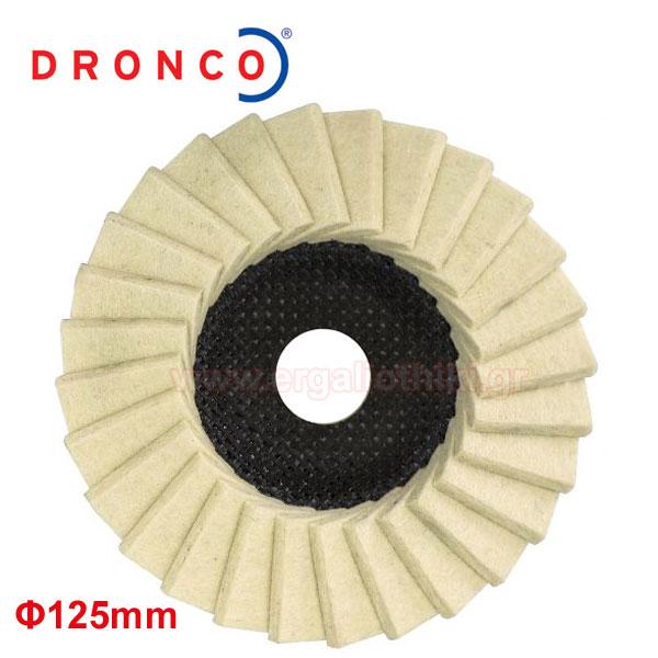 DRONCO SUPERIOR POLIMAXX 4 Δίσκος γυαλίσματος 125mm (5542220100)