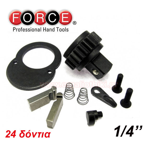 "FORCE TOOLS 80222-P Ανταλλακτικός μηχανισμός για καστάνιες 1/4"""