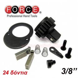 "FORCE TOOLS 80233-P Ανταλλακτικός μηχανισμός για καστάνιες 3/8"""