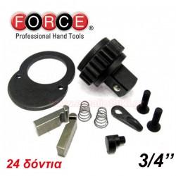 "FORCE TOOLS 8026500-P Ανταλλακτικός μηχανισμός για καστάνιες 3/4"""