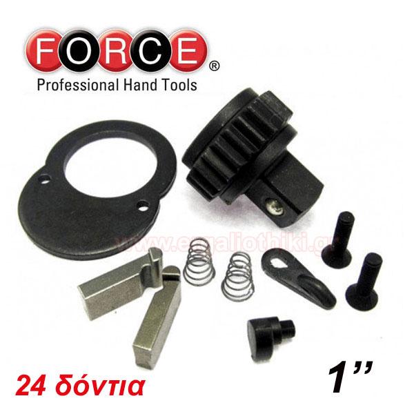 "FORCE TOOLS 8028650-P Ανταλλακτικός μηχανισμός για καστάνιες 1"""