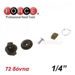 "FORCE TOOLS 80229-P Ανταλλακτικός μηχανισμός για καστάνιες 1/4"" με στρόγγυλο κεφάλι"