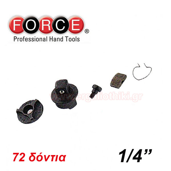 "FORCE TOOLS 802223-P Ανταλλακτικός μηχανισμός για καστάνιες 1/4"" σπαστές"
