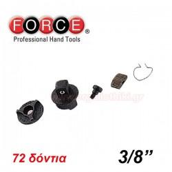 """FORCE TOOLS 802323-P Ανταλλακτικά για καστάνιες 3/8"""" με στρόγγυλο κεφάλι και για καστάνιες σπαστές"""
