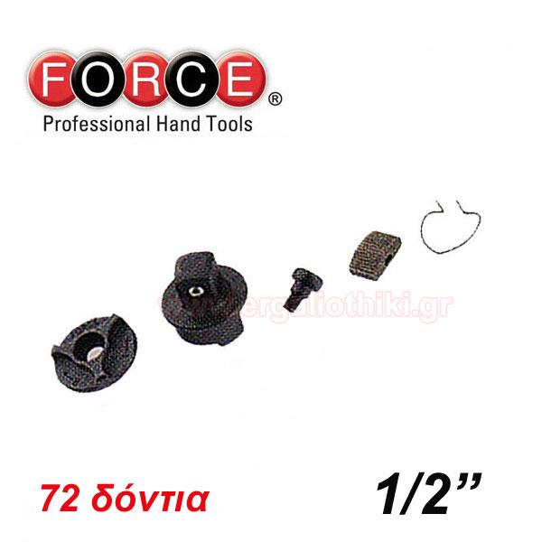 """FORCE TOOLS 802423-P Ανταλλακτικά για καστάνιες 1/2"""" με στρόγγυλο κεφάλι και για καστάνιες σπαστές"""