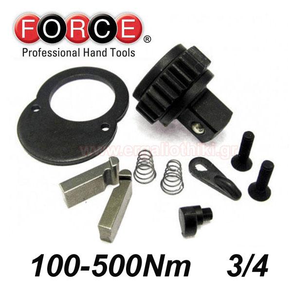 "FORCE TOOLS 6476880-P Ανταλλακτικά για δυναμόκλειδα 3/4"""