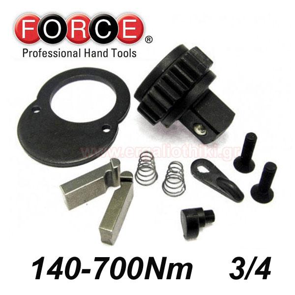 "FORCE TOOLS 64761095-P Ανταλλακτικά για δυναμόκλειδα 3/4"""
