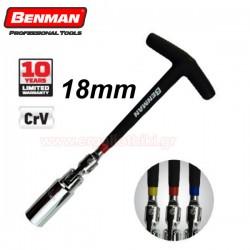 BENMAN 75156 Μπουζόκλειδο Ταφ σπαστό 18mm