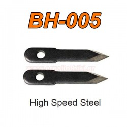 BH-005 Ανταλλακτικές λεπίδες-ζεύγος για ποτηροτρύπανα γυψοσανίδων