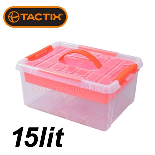 TACTIX 320264 Κουτί αποθήκευσης 15lit