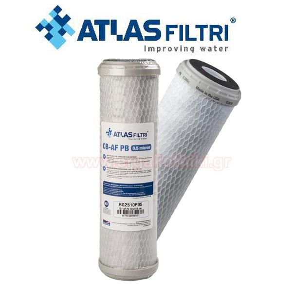 ATLAS CB-AF PB SX 0.5μm Ανταλλακτικό φίλτρο νερού συμπαγούς ενεργού άνθρακα