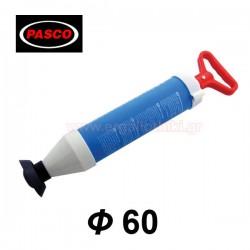 PASCO TOOLS 003560 Τρόμπα απόφραξης Φ60