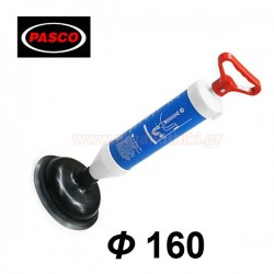 PASCO TOOLS 003567 Τρόμπα απόφραξης Φ160