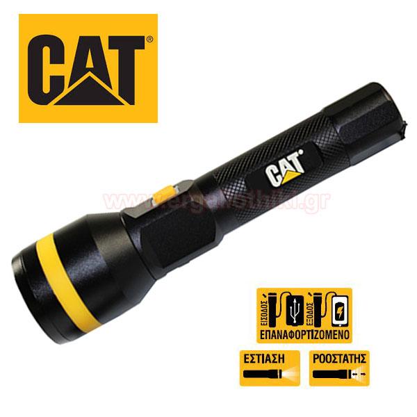 CAT CT24565  Φακός επαναφορτιζόμενος focus