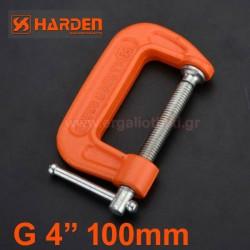 "HARDEN 600202 Σφυκτήρες τύπου G 4"" (100mm)"
