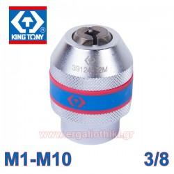 "KING TONY 39123010M Τσοκ κολαούζων Μ1 - Μ10 (3/8"")"