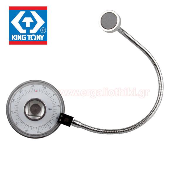KING TONY 34440A Μοιρόκλειδο με μαγνητικό βραχίονα