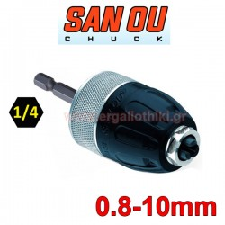 """SAN OU J1710-C Τσόκ αυτόματο βιδολόγου 1/4"""" 0,8-10mm"""