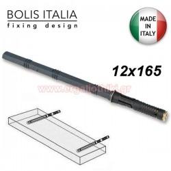 BOLIS 12 X 165 Βύσμα χωνευτό αόρατης στήριξης ραφιού