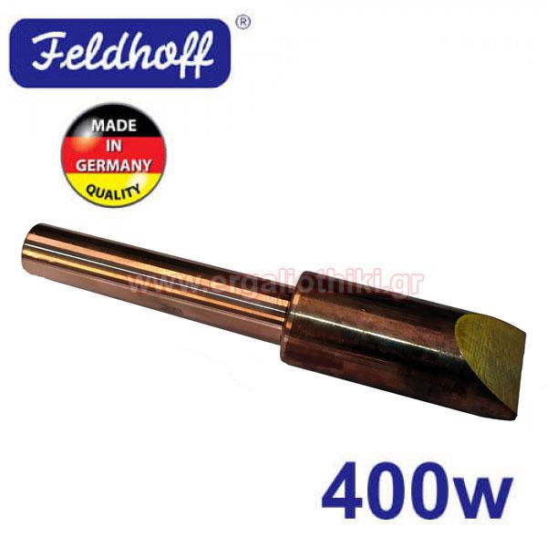 FELDHOFF 30-382740-0 Χαβιά για κολλητήρι 400W