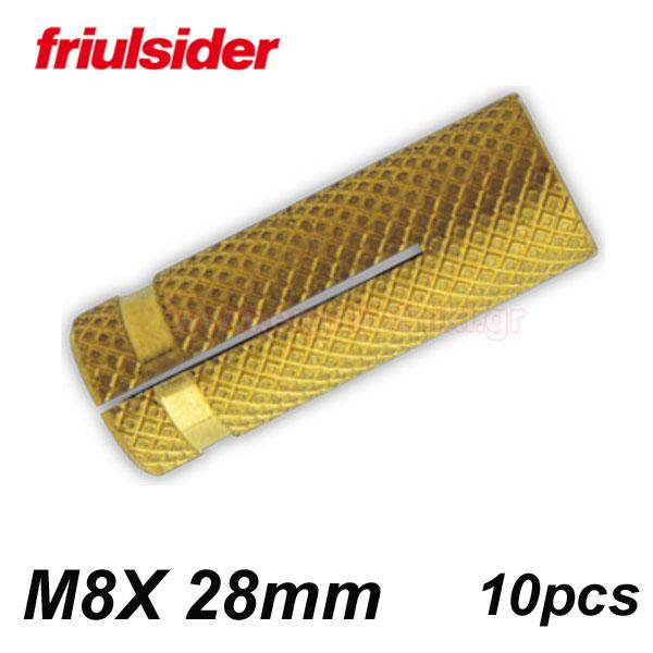 FRIULSIDER Βύσματα ξύλου ορειχάλκινα M8 X 28mm (10 τεμάχια)