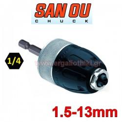 """SAN OU J1713-C Τσόκ αυτόματο βιδολόγου 1/4"""" 1,5-13mm"""