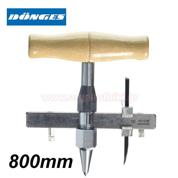 DONGES 71850800 Φλαντζοκόφτης 800mm