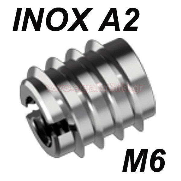 WS9280 Βύσμα ξύλου βιδωτό ανοξείδωτο M6